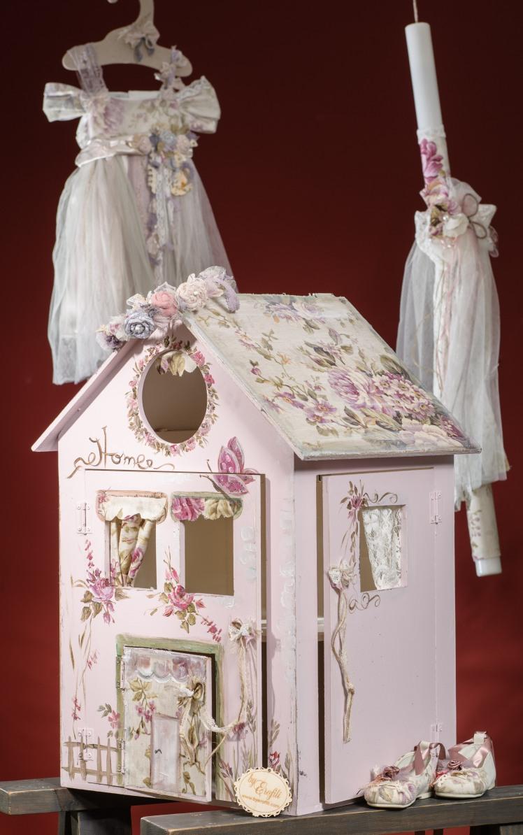 Ένα παραμυθένιο σετ βάπτισης με θέμα το σπιτάκι. Περιλαμβάνει: Κουτί βάφτισης (παιχνιδόκουτο) σπιτάκι ζωγραφισμένο στο χέρι Λαμπάδα Για μικρές κυρίες από σπίτι ! Ένα πλήρες σετ βάφτισης με κουτί, λαμπάδα, κεριά, πετσέτες, λαδοσέτ, λαδόπανα και 50 μαρτυρικά σε κουτί ξεκινάει από 390 Ε