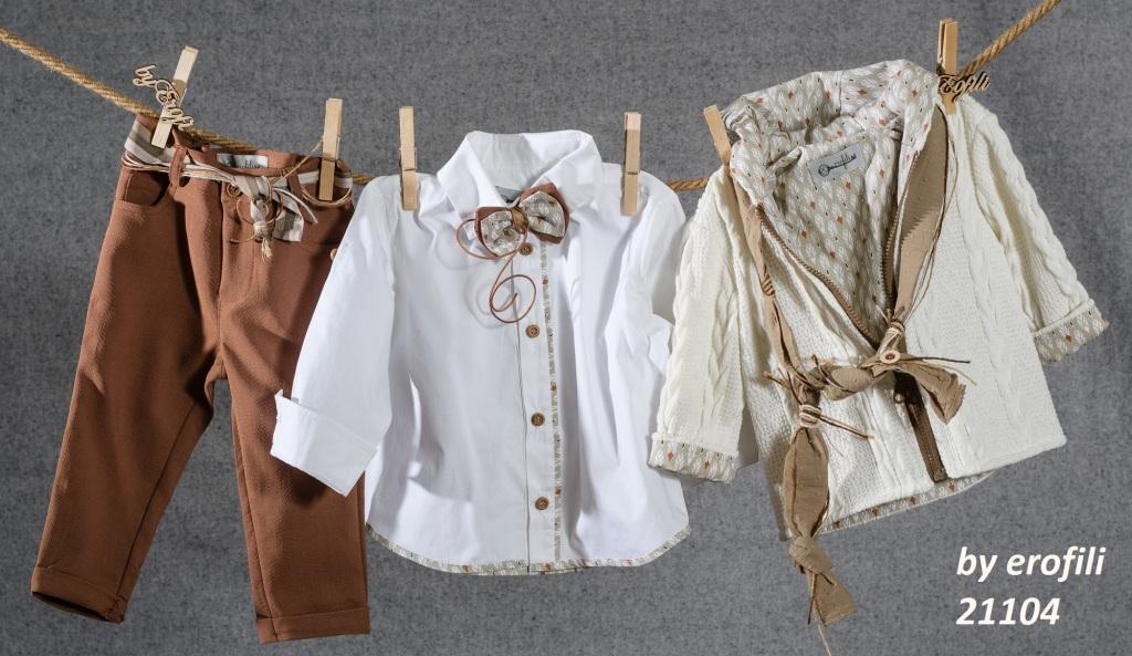 Ένα μοναδικό βαφτιστικό σετ για αγόρι με ινδιάνικο θέμα που περιλαμβάνει: Πουκάμισο λευκό με κεντημένες κουμπότρυπες και εμπριμέ λεπτομέρειες  Φουλάρι αντρικό  Παντελόνι καφέ με πρωτότυπη ζώνη Ζακέτα πλεκτή με εμπριμέ φόδρα Παπιγιόν δίχρωμο εμπριμέ